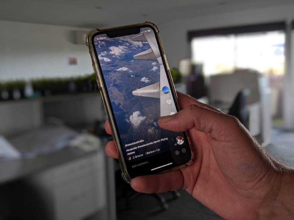 TikTok video sharing app
